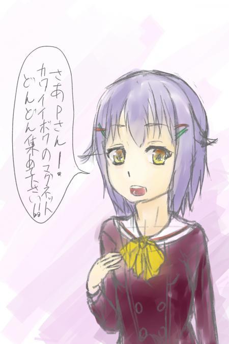 輿水幸子 (5)