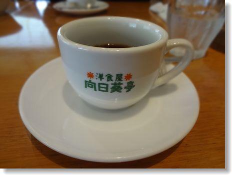 20110419caffee.jpg