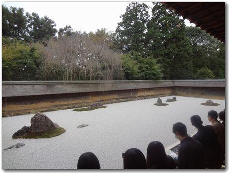 20111110ryouanji2.jpg