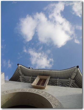 20111204kinendou.jpg