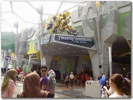 20111213torans.jpg