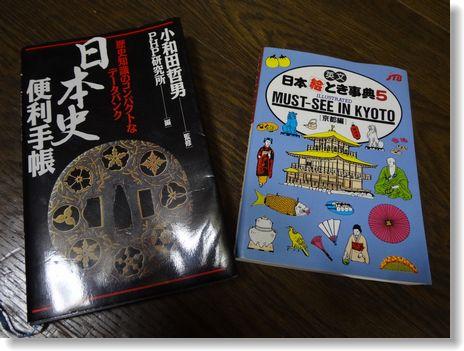 2011507books.jpg