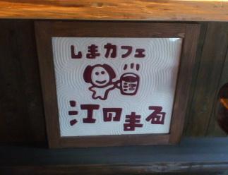 20120707u.jpg