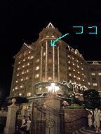 20120819_215830.jpg