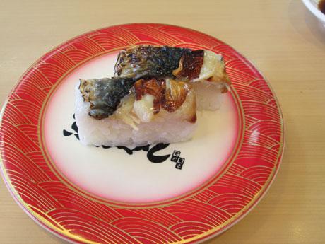 焼きさば押し寿司