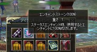 081701.jpg