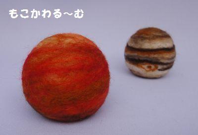 火星木星1