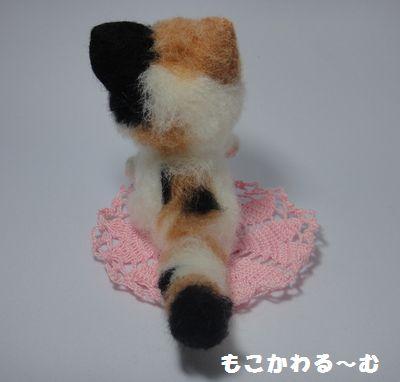 三毛猫1-2