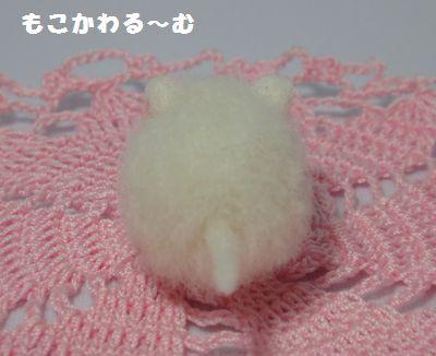 三毛猫2-3