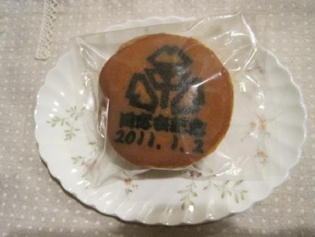 同窓会2011