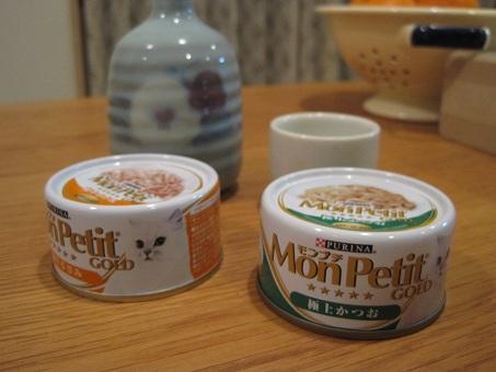 2011お正月猫缶