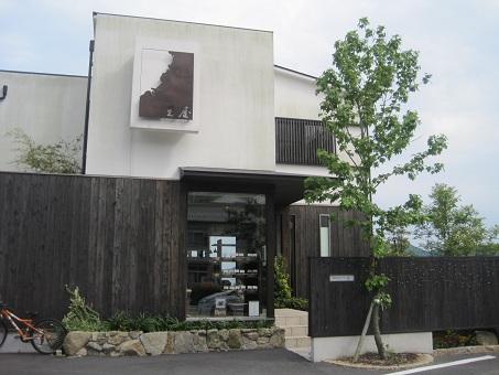 2011玉屋1