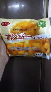 20110731mango.jpg