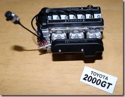DSC01301