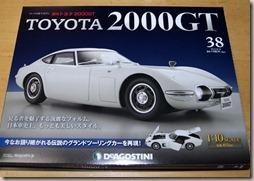 DSC01588