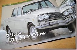 DSC01589