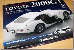 DSC01600