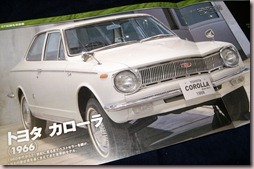 DSC01667