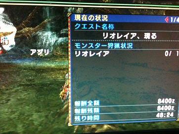 s-IMG_0128.jpg