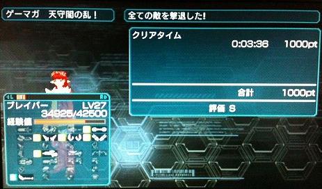 s-tenshu.jpg