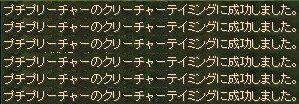 (;゚∀゚)=3タソ