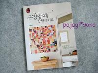 キュバン工芸の本