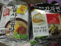 韓国ラーメンが我が家に届く