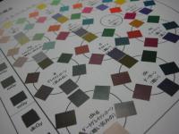 色講座の宿題終了!!パチパチ