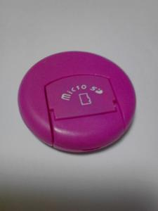 USBカードリーダー①