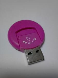 USBカードリーダー④