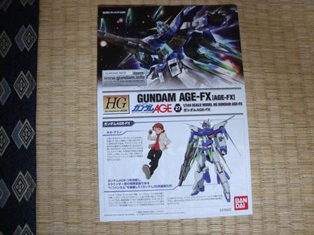 DSC01174_20120903232144.jpg