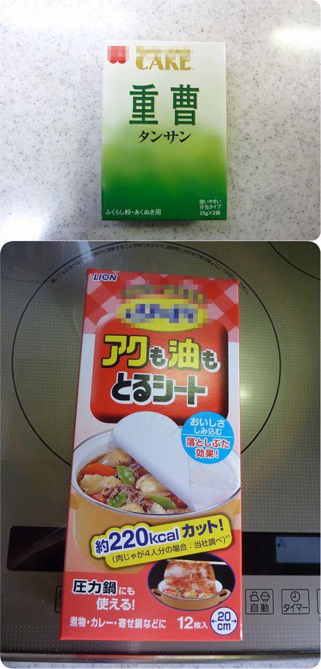 黒豆へ (2)