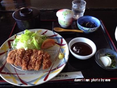11.24昼食