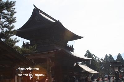 11.24阿蘇神社17