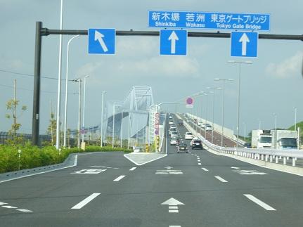 ゲートブリッジへ