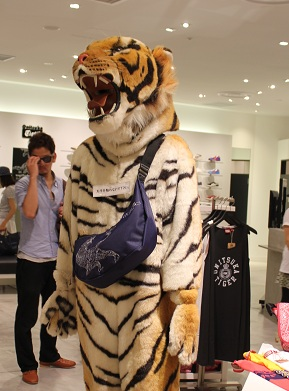 タイガー!