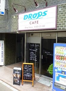 CafeDrops外観