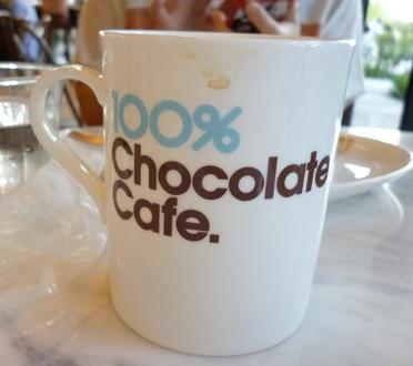 チョコレートカフェ