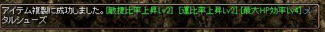 RedStone 11.02.28[03]