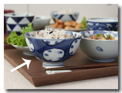 濃丸紋 3.5丸飯碗