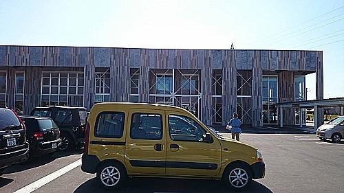 HACO13.jpg
