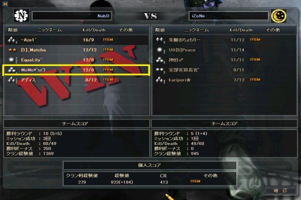NabD繧ッ繝ゥ繝ウ謌ヲ2_convert_20110115174723