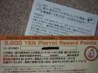 P1100517.jpg