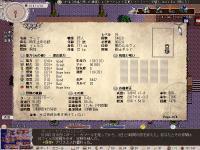 WS000111_20110817225500.jpg
