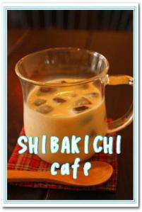 氷コーヒー☆