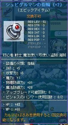 Maple110220_141310.jpg