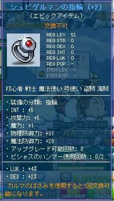 Maple110220_142811.jpg