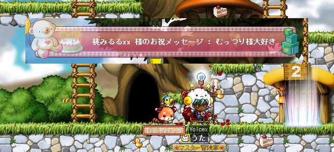 Maple110227_215127.jpg
