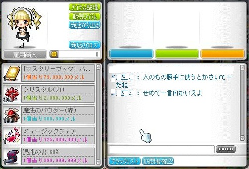 Maple110301_114747.jpg