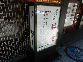 s-DSCN7690.jpg
